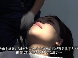 Japanese dental fetish 12